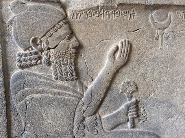 Inscription in Pergamon Museum, Berlin