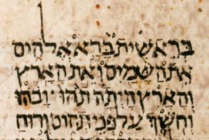 Genesis 1:1–2 (Hebrew)